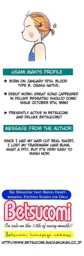 Sekai wa Happy de Dekiteiru 0 Page 3