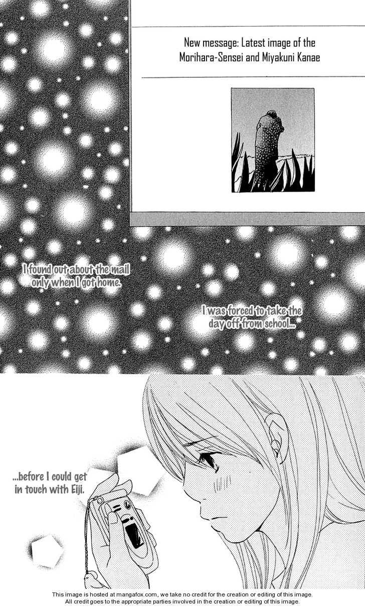 Sekai wa Happy de Dekiteiru 6 Page 3