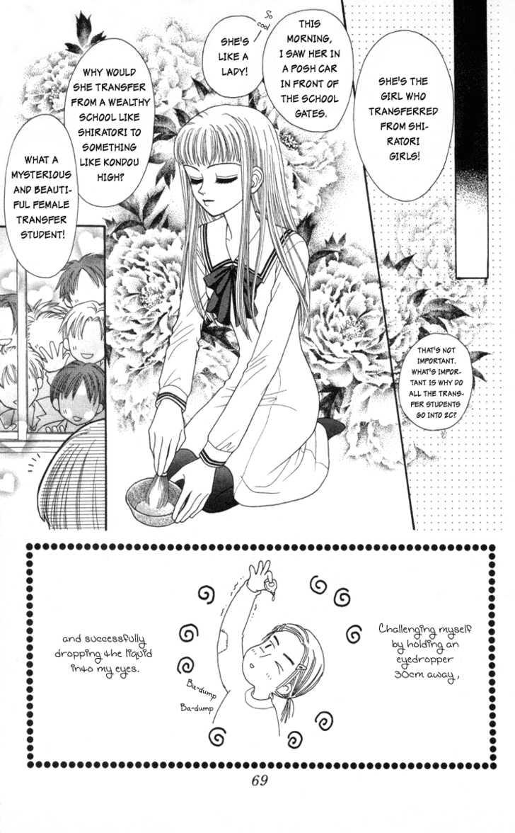 W-Pinch 3 Page 1