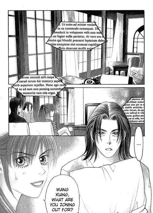 Youth Gone Wild 3 Page 1
