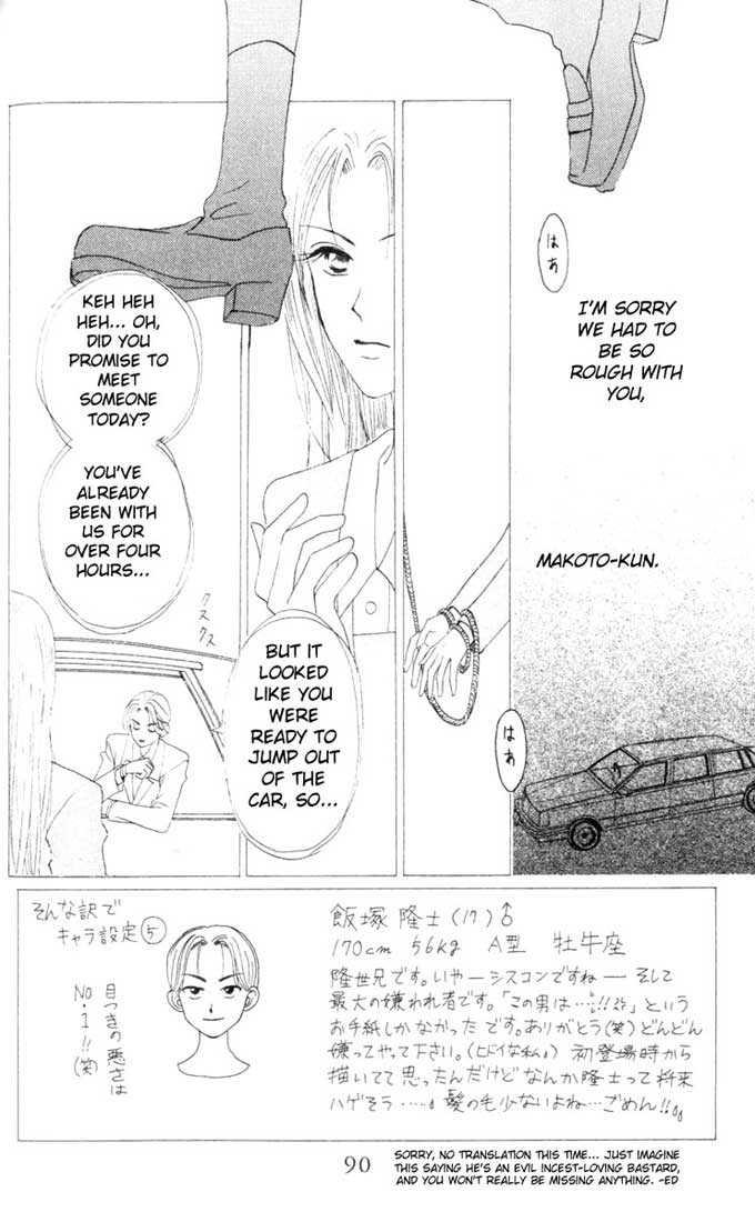 W Juliet 7 Page 2