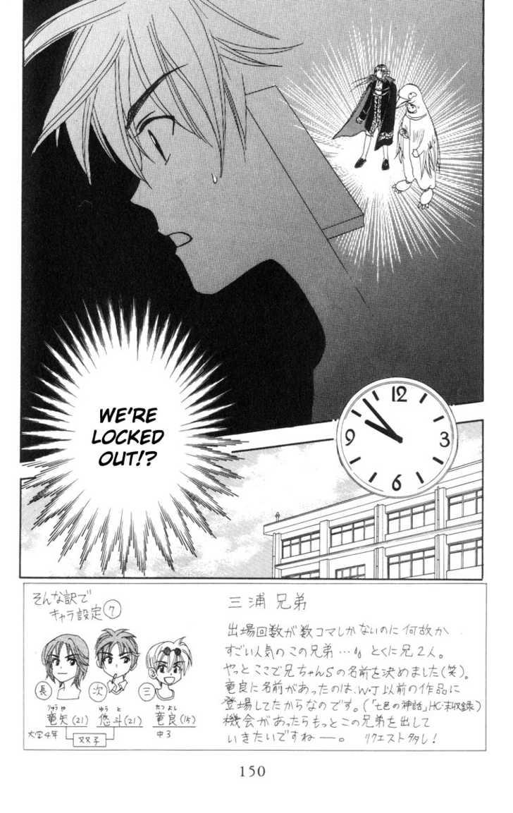 W Juliet 9 Page 2