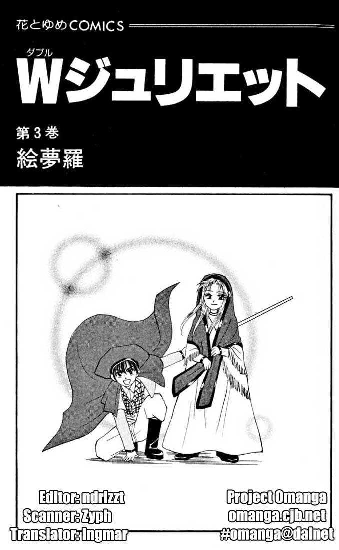 W Juliet 10 Page 2