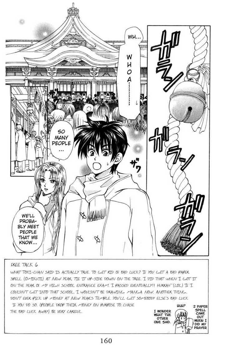 W Juliet 20 Page 2