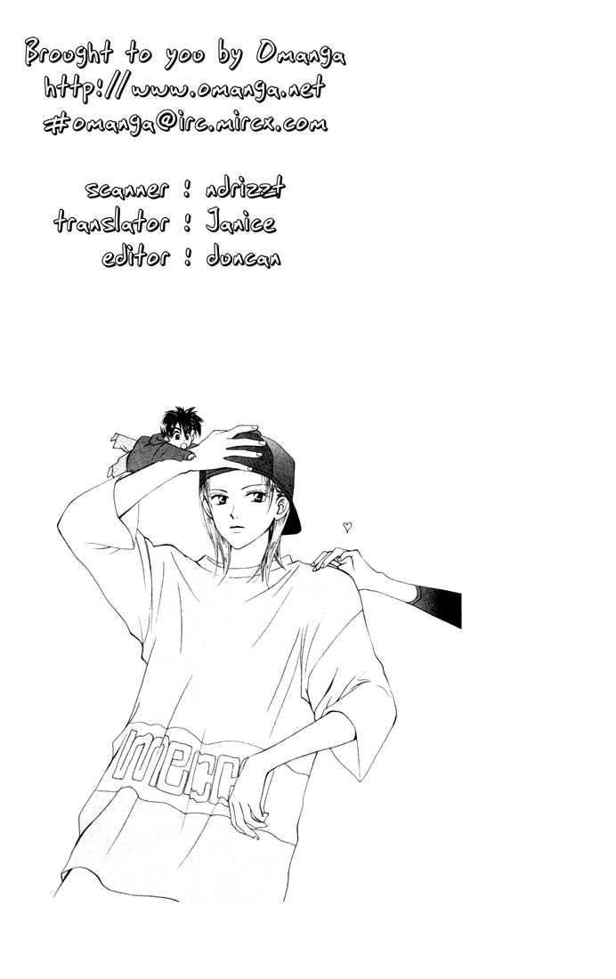W Juliet 25 Page 1