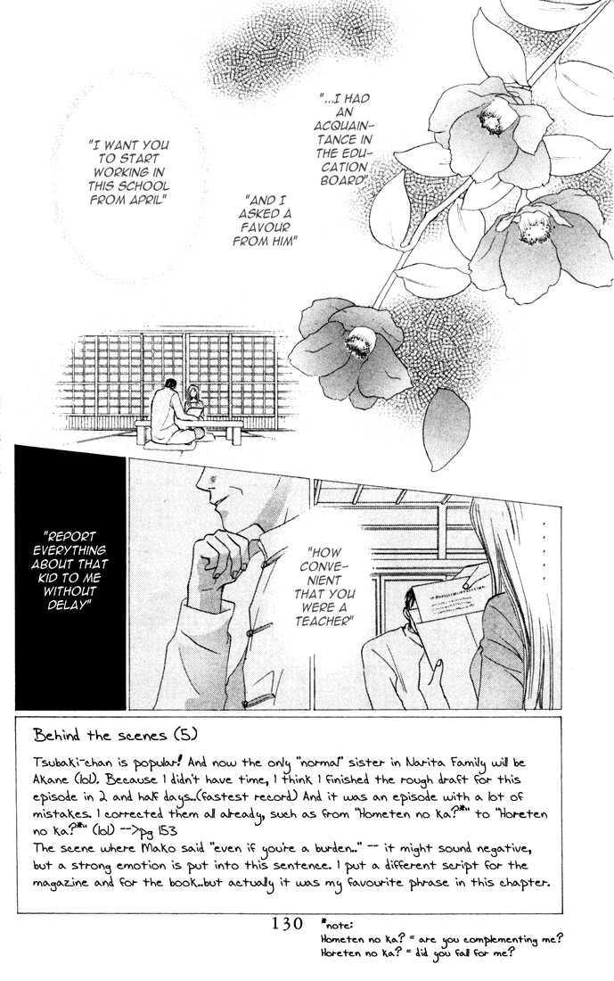 W Juliet 25 Page 2