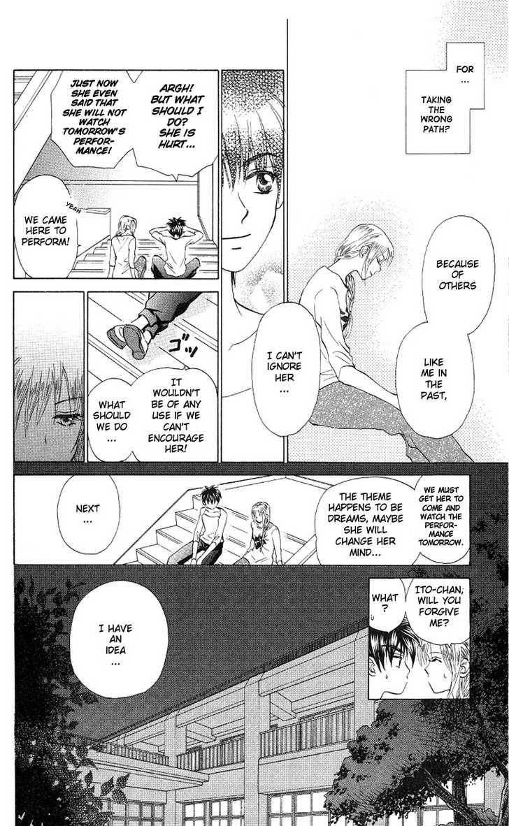 W Juliet 30.2 Page 2