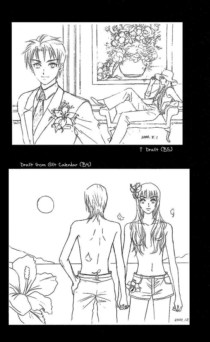 W Juliet 34 Page 2