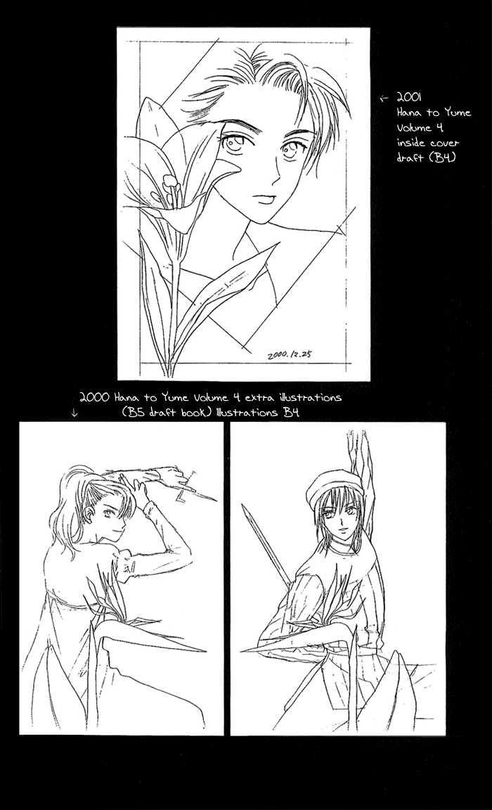 W Juliet 4 Page 1