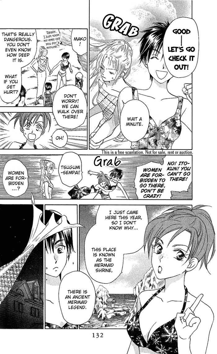 W Juliet 5 Page 3