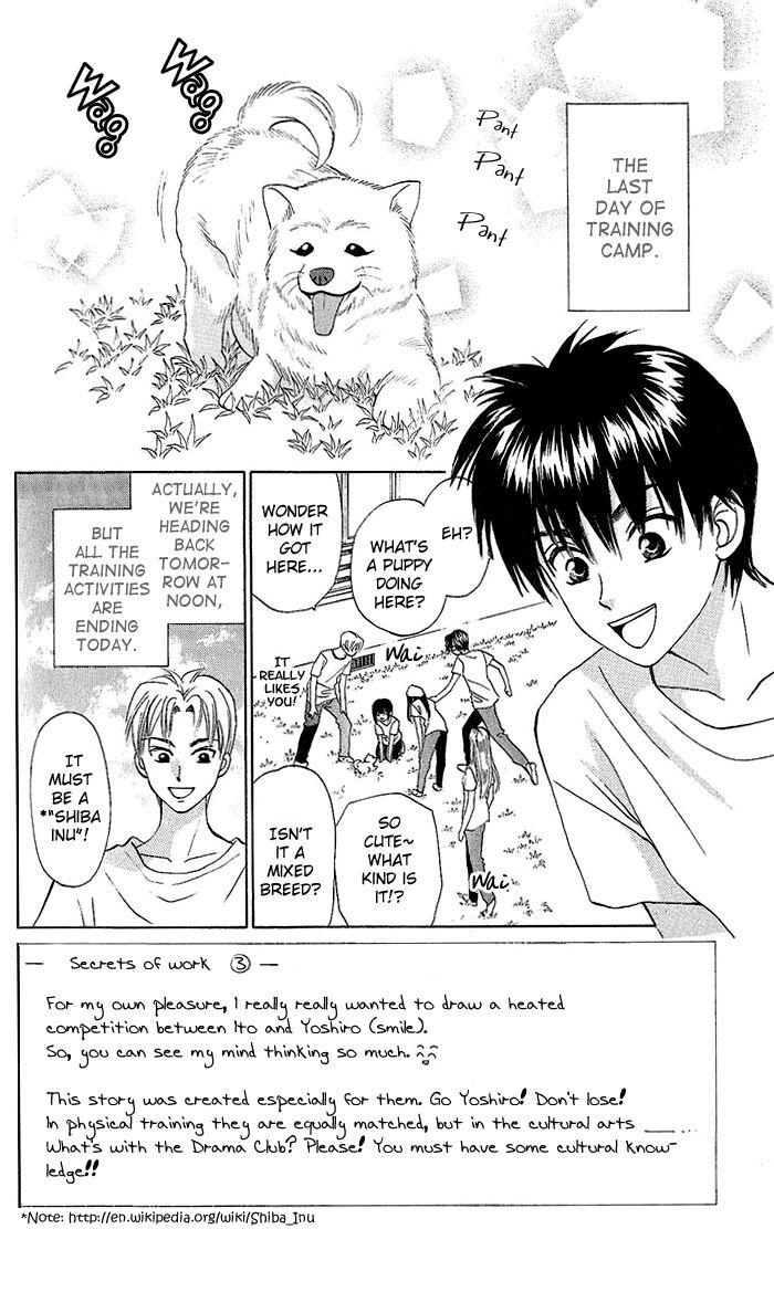 W Juliet 3 Page 1