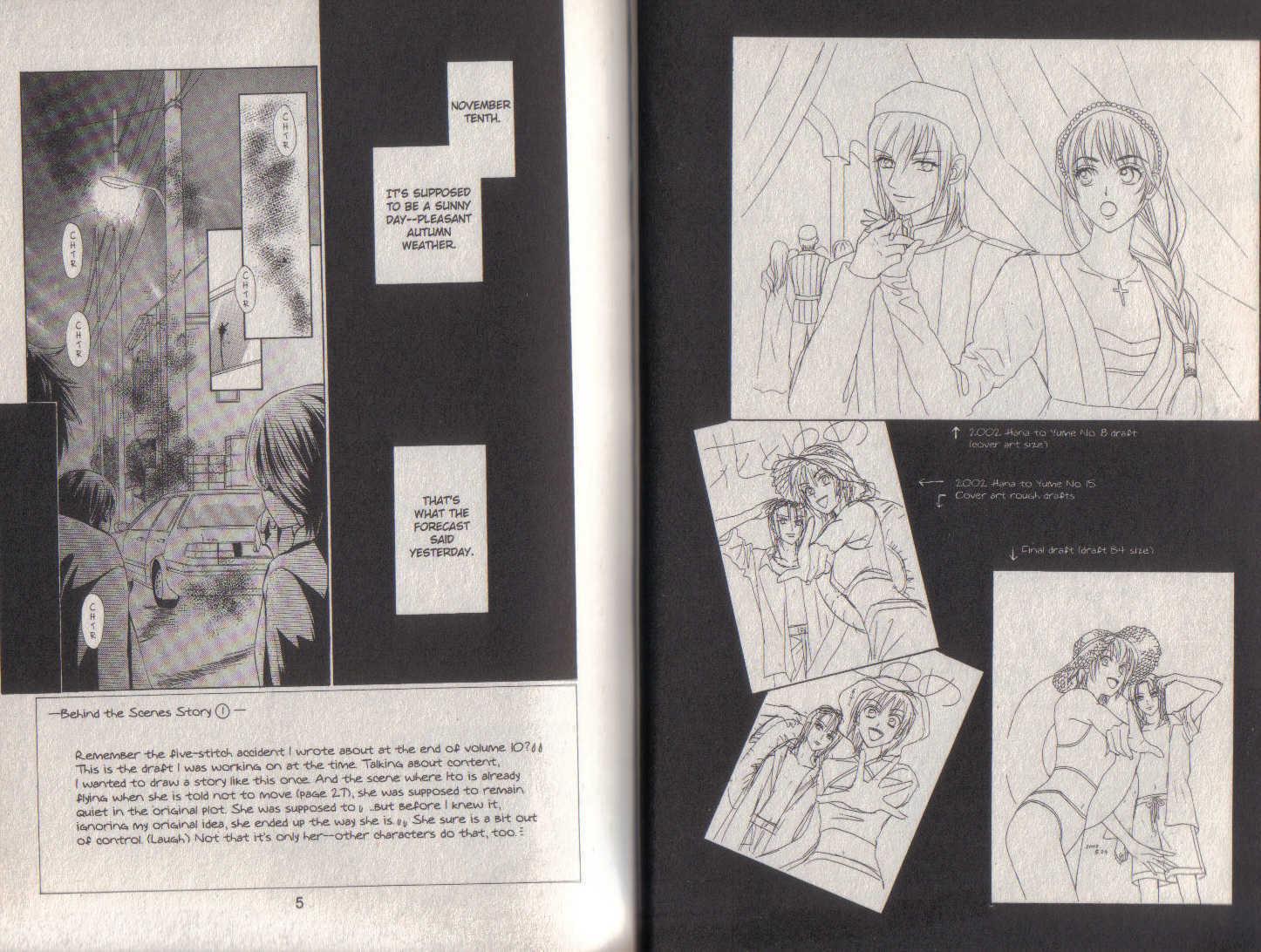 W Juliet 1 Page 4