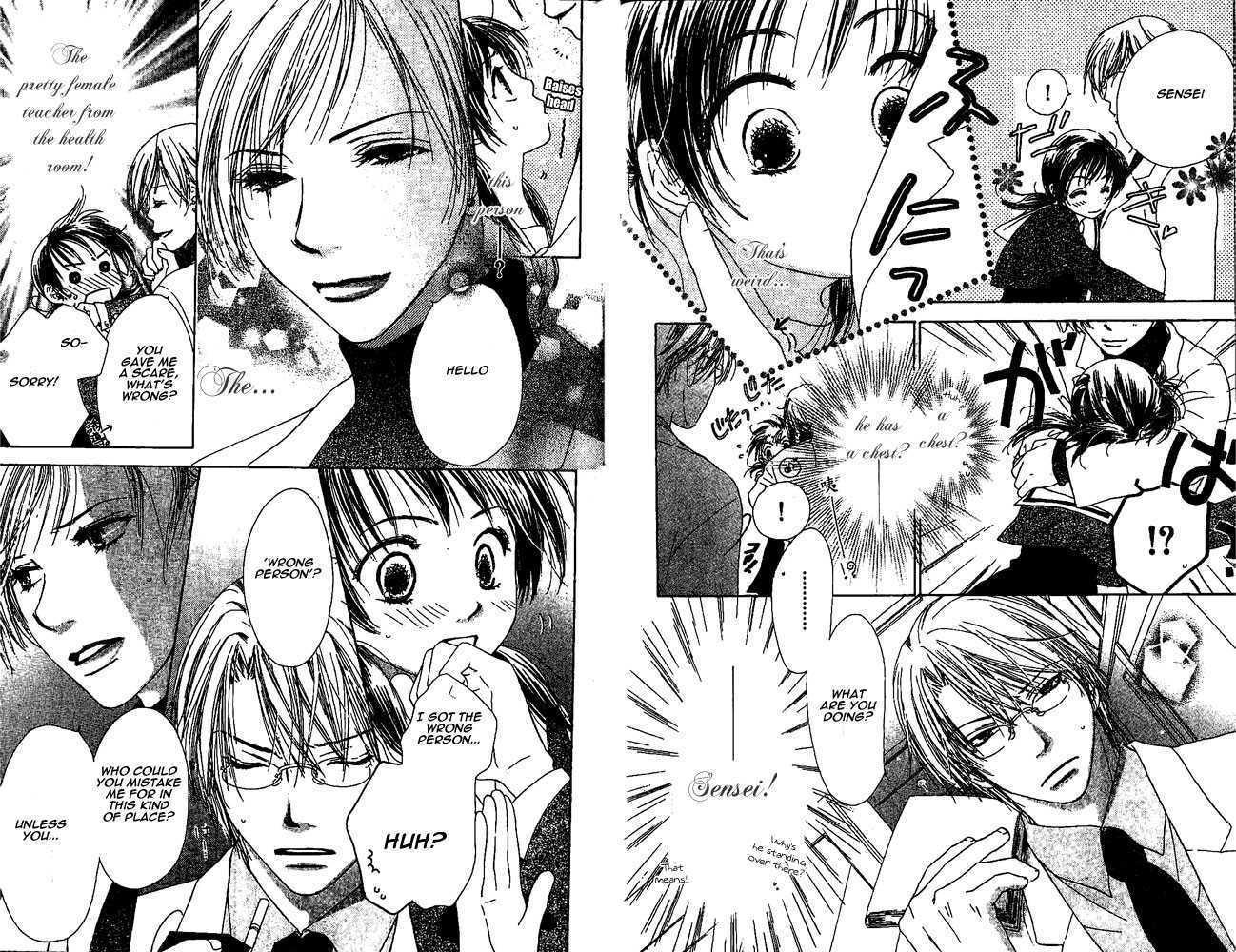 Zenbu, Hajimete 2 Page 3