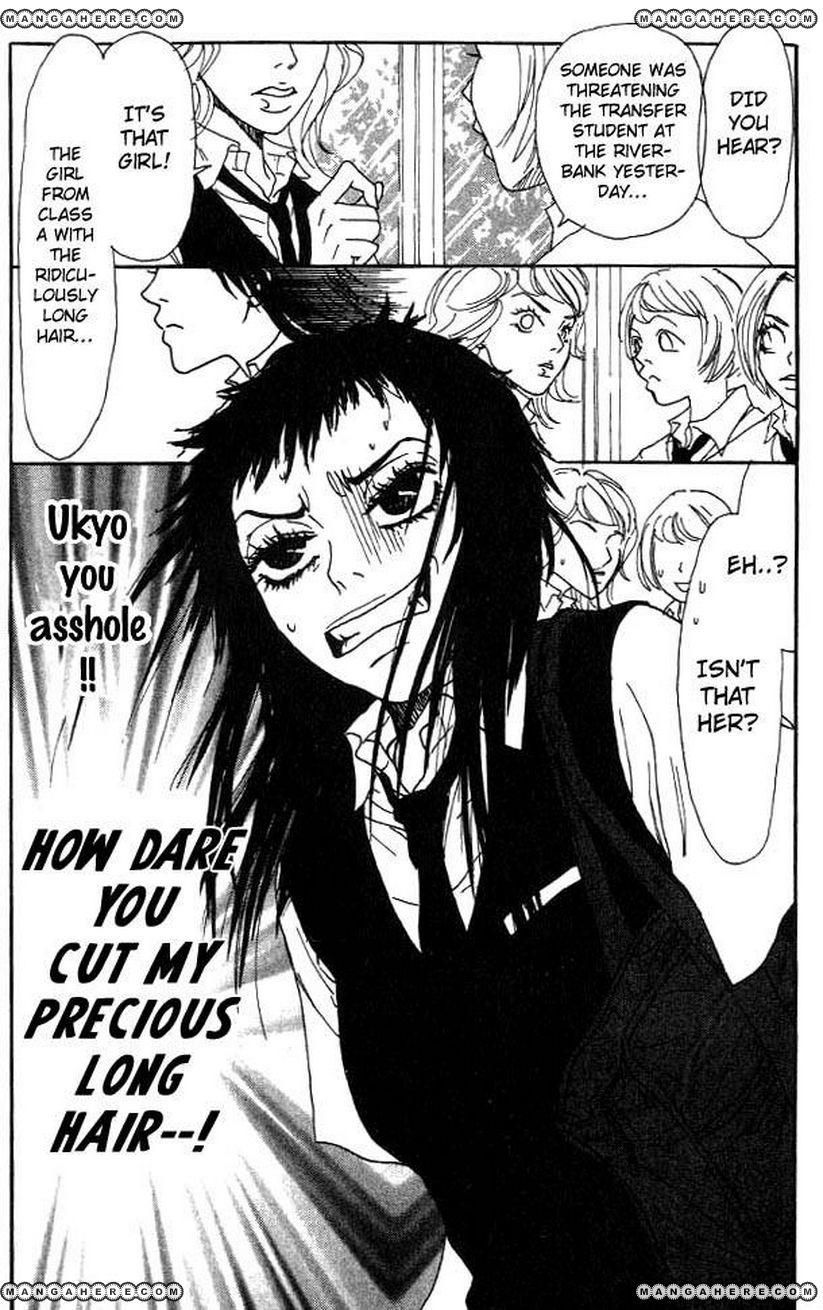 Shounen Shoujo Romance 2 Page 3