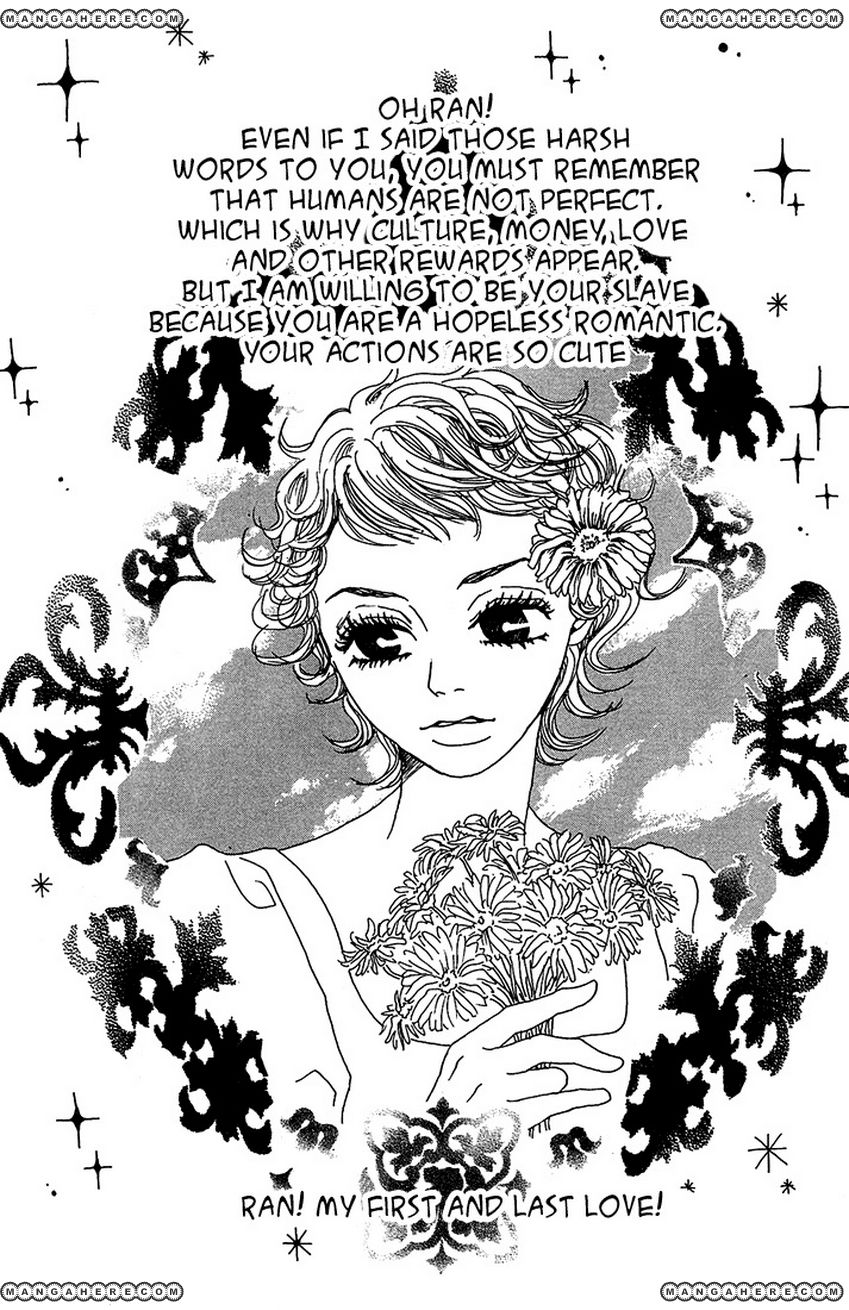 Shounen Shoujo Romance 3 Page 2