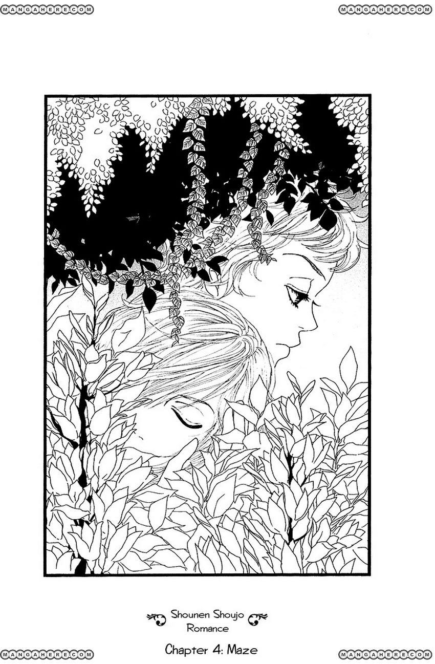 Shounen Shoujo Romance 4 Page 2