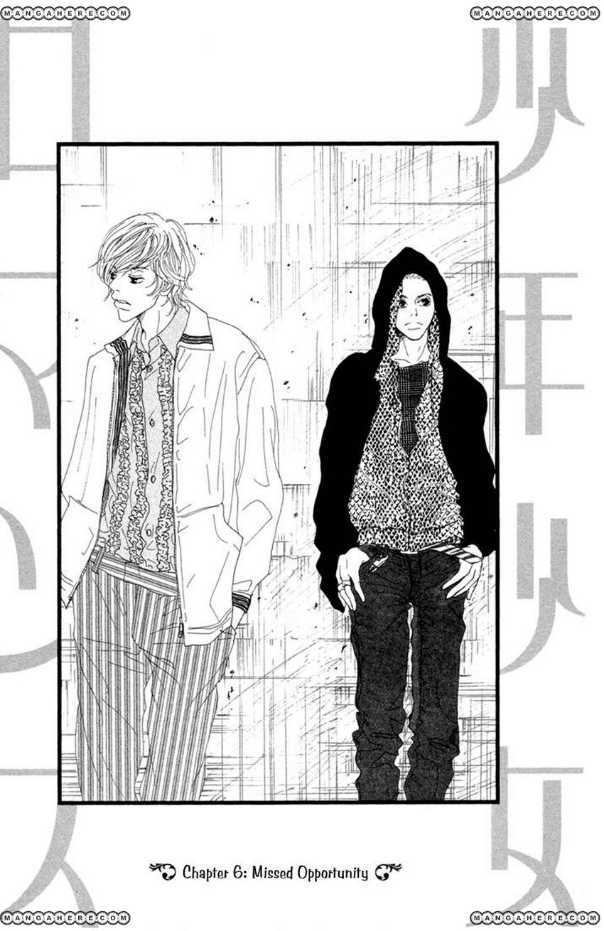 Shounen Shoujo Romance 6 Page 1