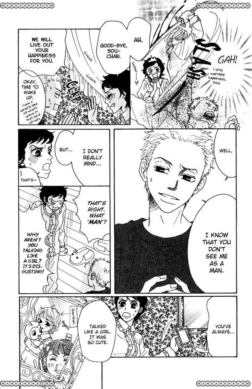 Shounen Shoujo Romance 6 Page 3