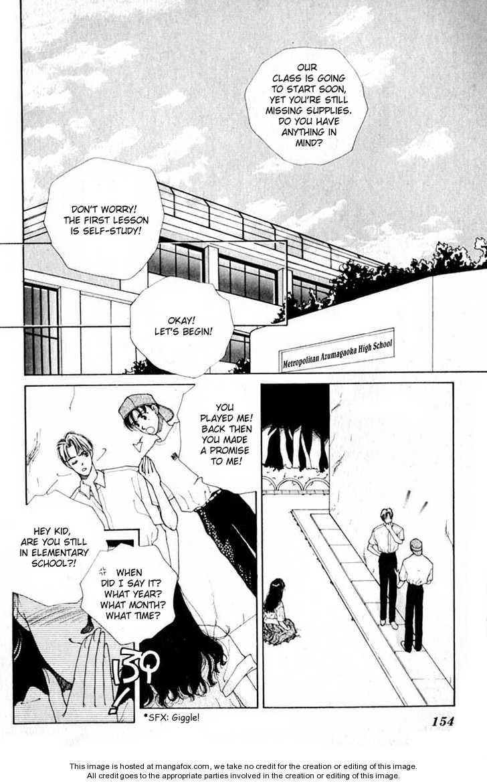 So Bad! 4.5 Page 3