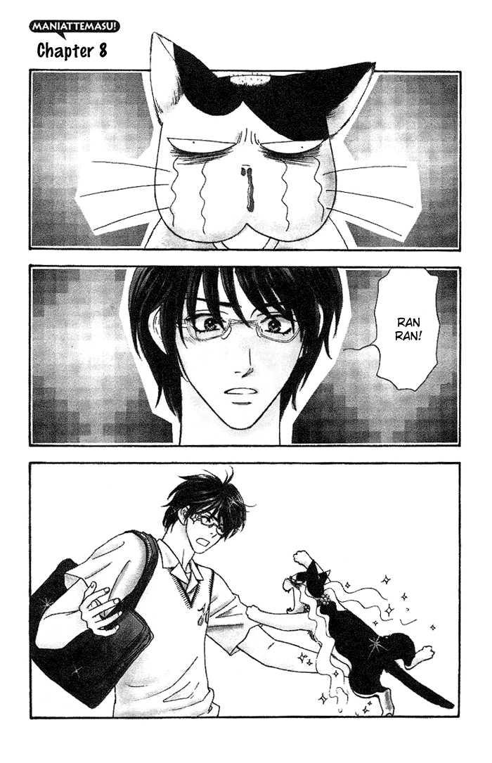 Maniattemasu! 8 Page 2