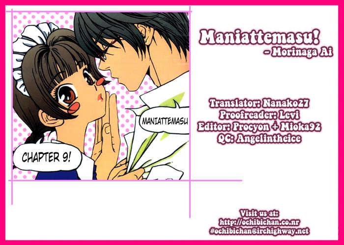 Maniattemasu! 9 Page 1
