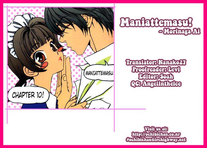 Maniattemasu! 10 Page 1
