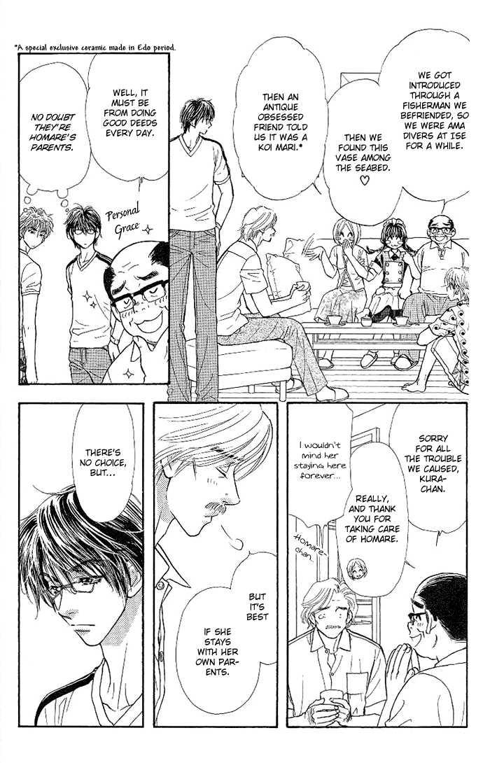 Maniattemasu! 10 Page 5