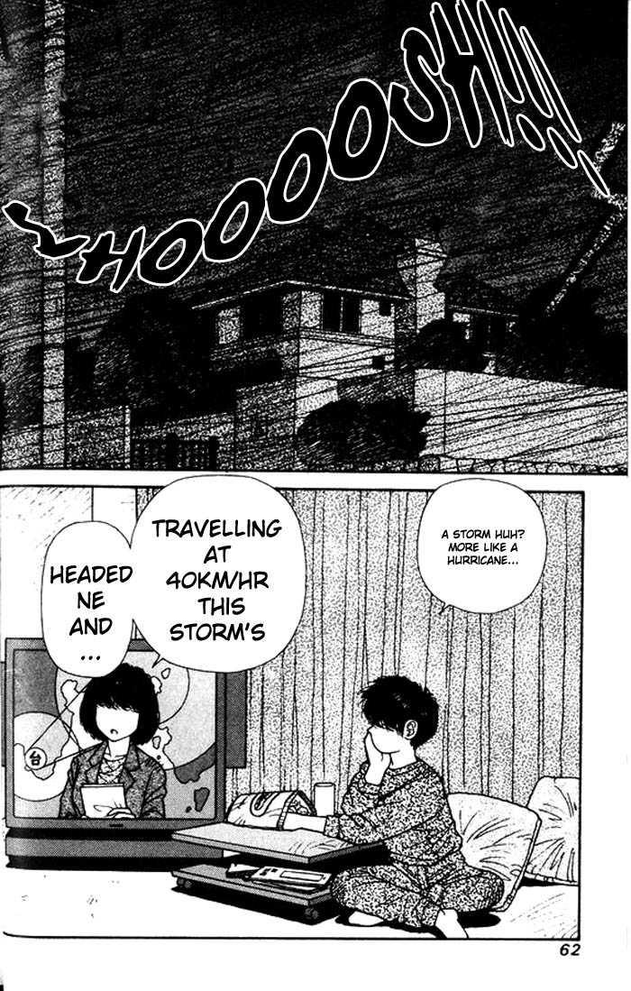 Kirara 9 Page 2