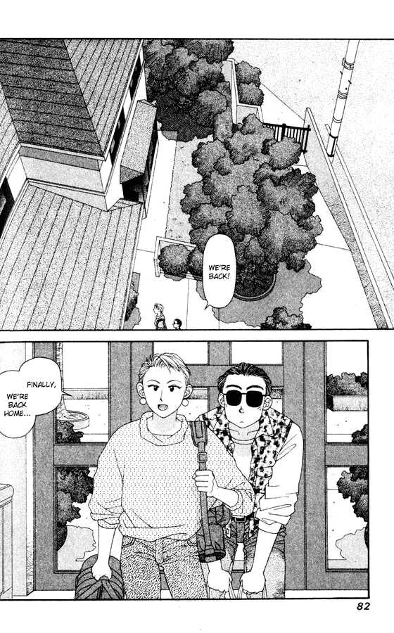 Kirara 32 Page 3