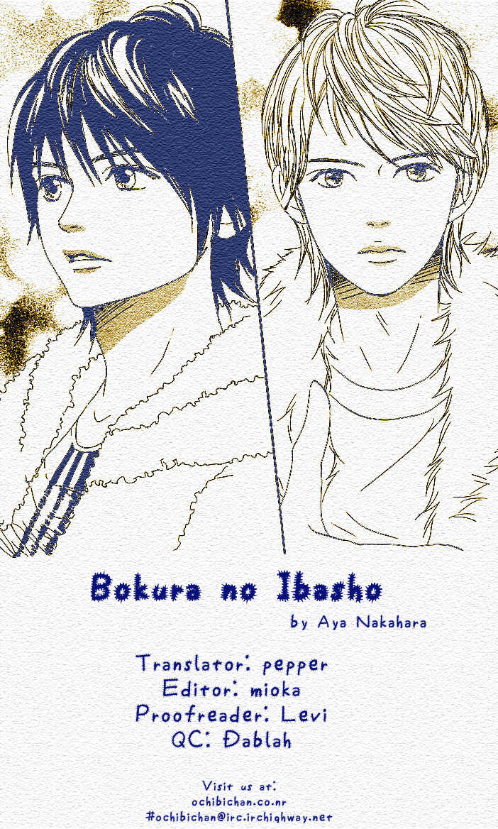 Bokura no Ibasho 1 Page 1