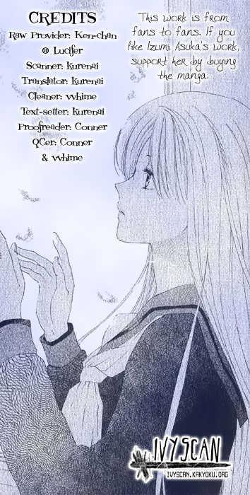 Yuki-doke no Netsu 0 Page 1