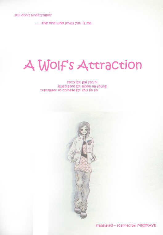 A Wolf's Attraction 2 Page 2