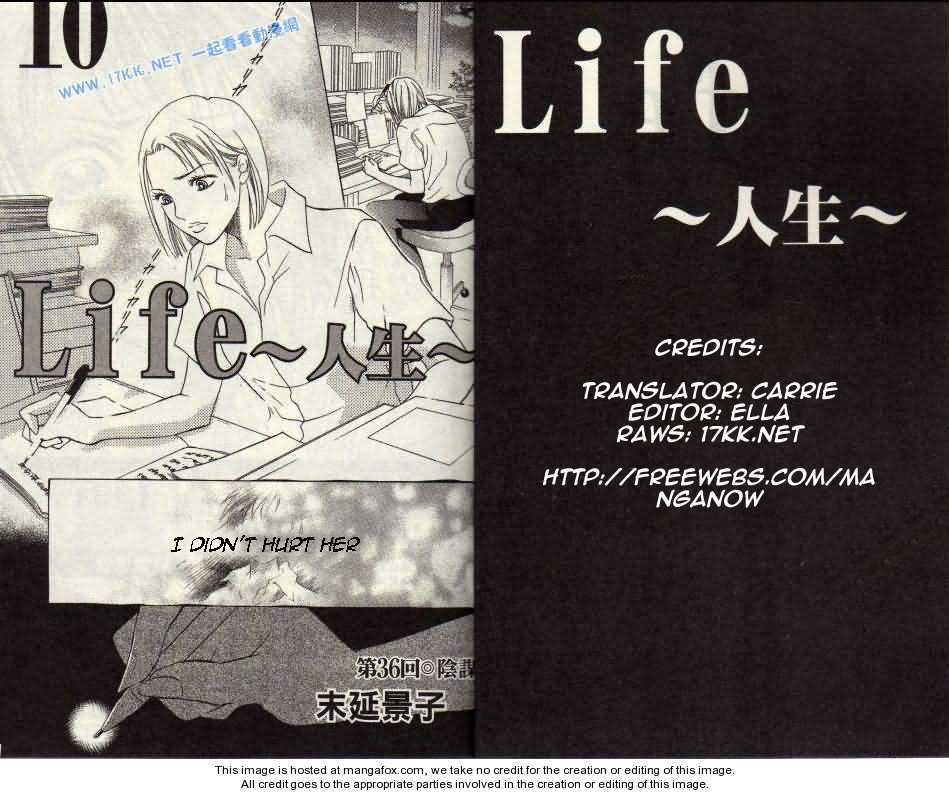 LIFE 36 Page 2