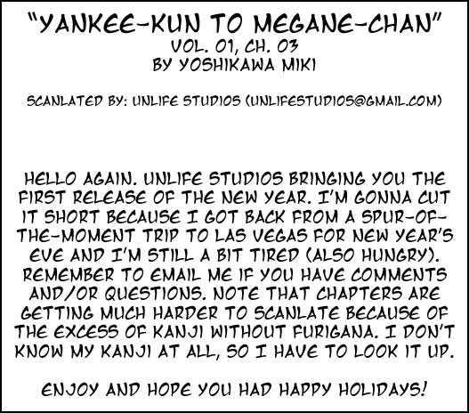 Yankee-kun to Megane-chan 0.3 Page 1