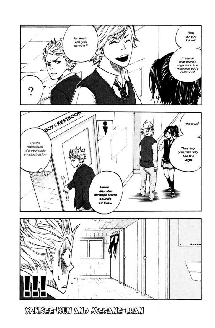 Yankee-kun to Megane-chan 2 Page 1