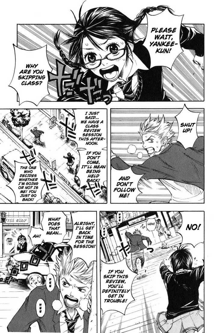 Yankee-kun to Megane-chan 8 Page 3