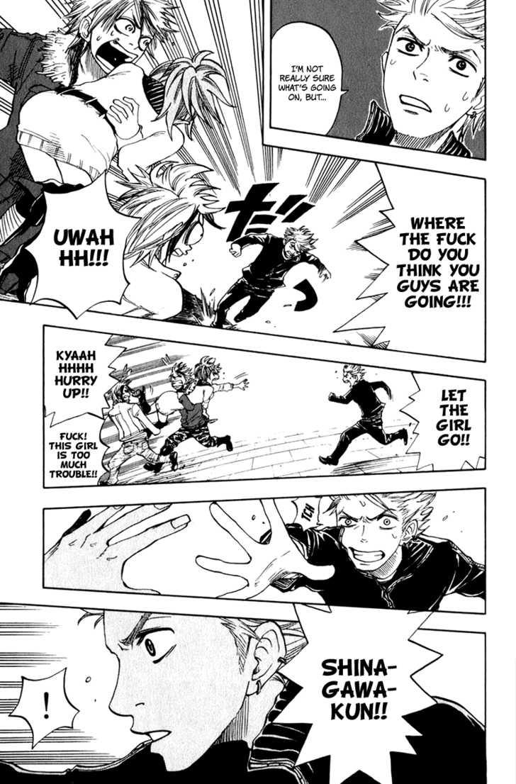 Yankee-kun to Megane-chan 13 Page 4