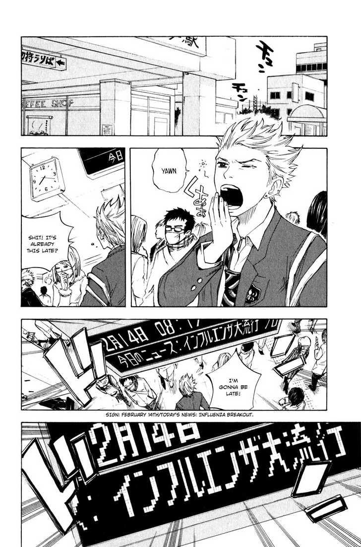 Yankee-kun to Megane-chan 16 Page 2