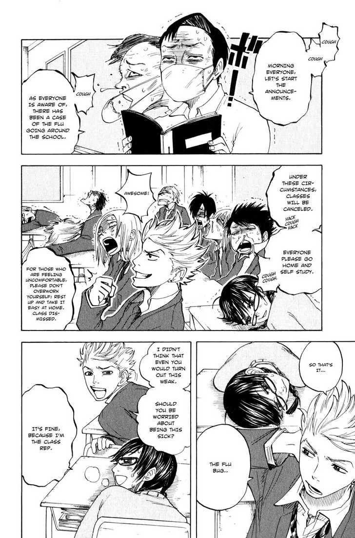 Yankee-kun to Megane-chan 16 Page 4
