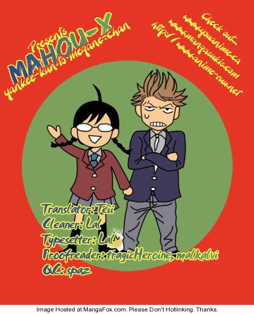 Yankee-kun to Megane-chan 20 Page 1