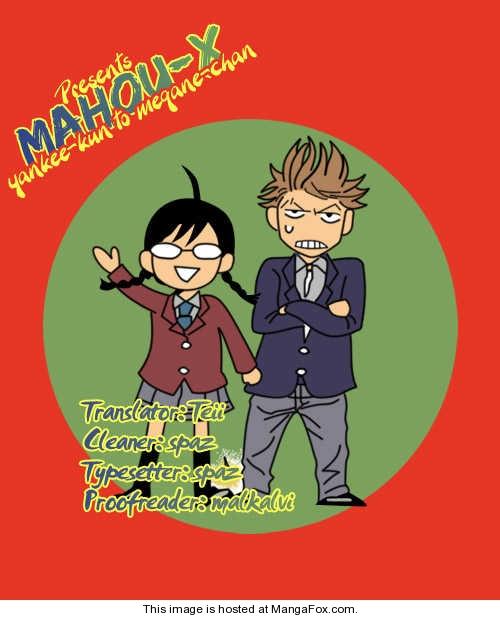 Yankee-kun to Megane-chan 23 Page 1
