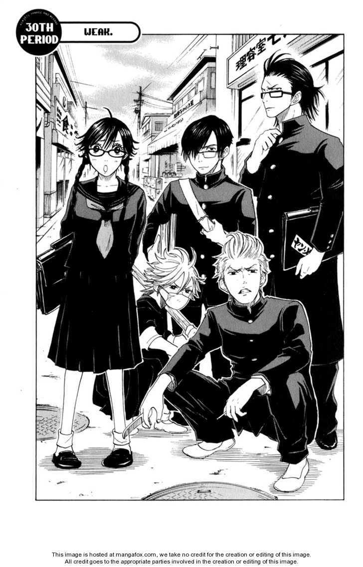 Yankee-kun to Megane-chan 30 Page 2