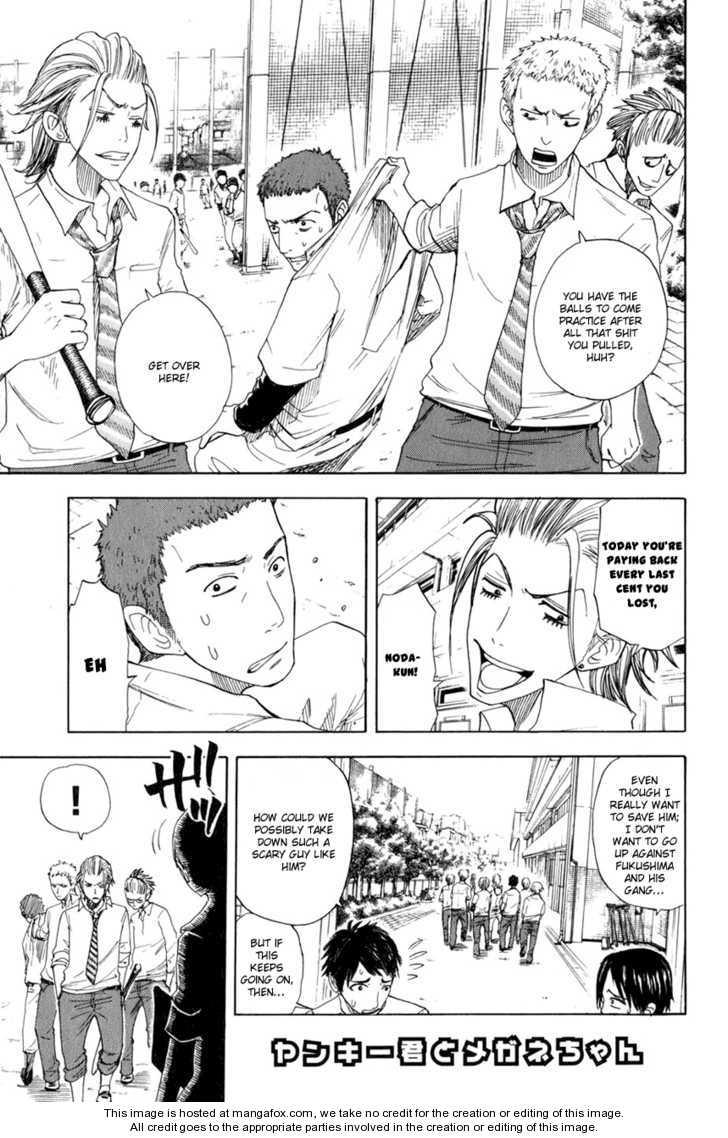 Yankee-kun to Megane-chan 32 Page 2