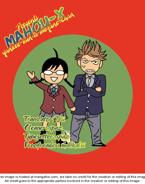 Yankee-kun to Megane-chan 33 Page 1