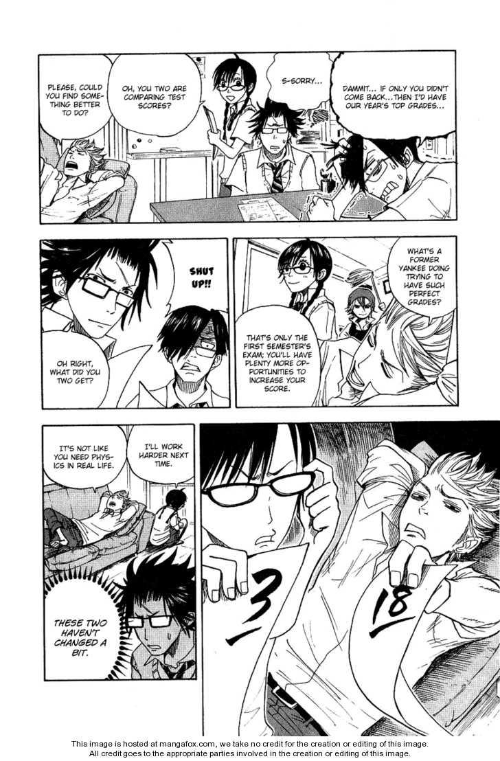 Yankee-kun to Megane-chan 34 Page 3