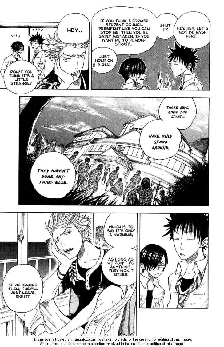 Yankee-kun to Megane-chan 36 Page 4