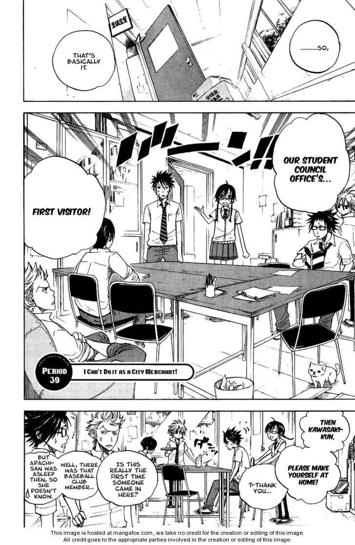 Yankee-kun to Megane-chan 39 Page 2