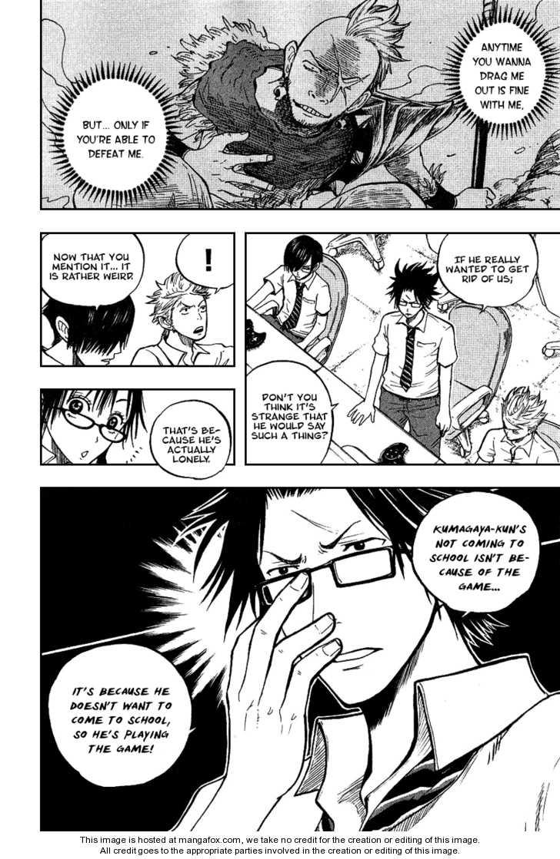 Yankee-kun to Megane-chan 41 Page 2