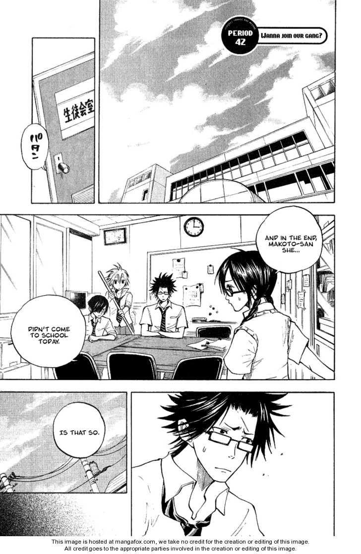 Yankee-kun to Megane-chan 42 Page 1