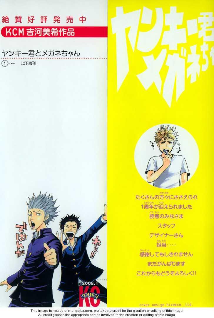 Yankee-kun to Megane-chan 43 Page 2